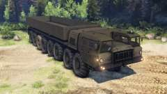 MAZ-7410 16x16 for Spin Tires