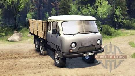 UAZ-DG for Spin Tires