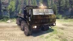 KrAZ-E v1.3 bomb for Spin Tires