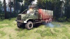 New sound engine KrAZ for Spin Tires