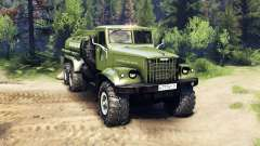 KrAZ-255B AC 8.5 Flammable v2.7 for Spin Tires