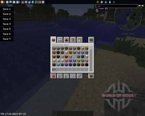 Gravel to Clay for Minecraft