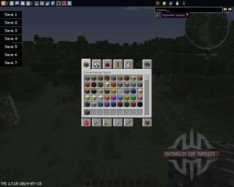Craftable Bedrock for Minecraft