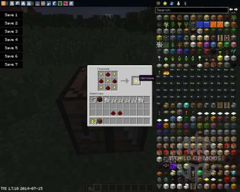 Craftable Glowstone for Minecraft