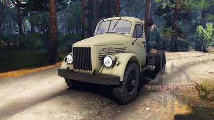 GAZ-63 for Spin Tires