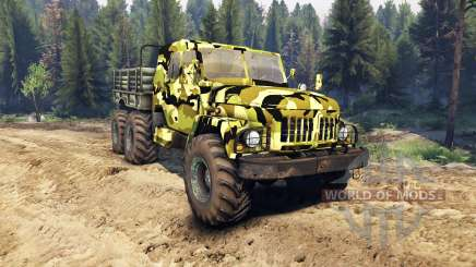 ZIL UAZ for Spin Tires