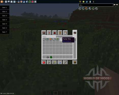 Rings of Power [1.6.4] for Minecraft