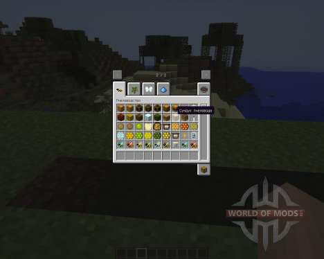 Forestry [1.7.2] for Minecraft