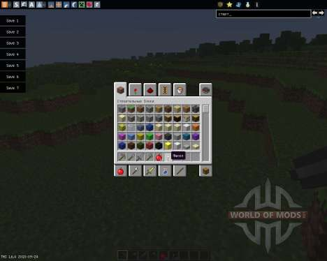 Starting Inventory [1.6.4] for Minecraft