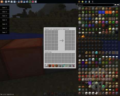 Lots of Food [1.7.2] for Minecraft