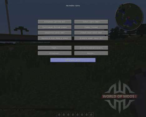 Zans Minimap [1.6.4] for Minecraft