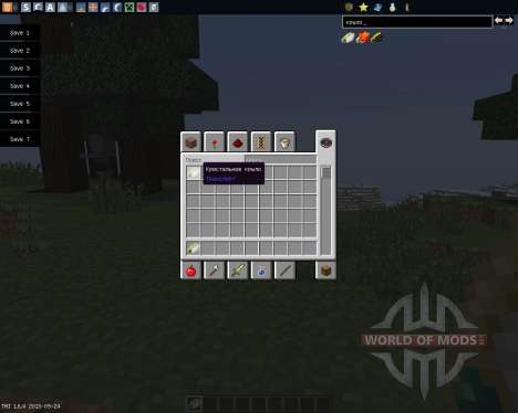 Crystal Wing [1.6.4] for Minecraft