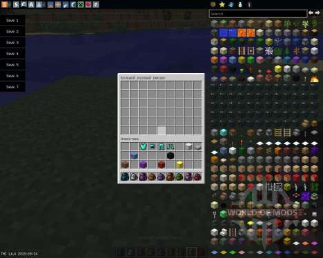 Backpacks [1.6.4] for Minecraft