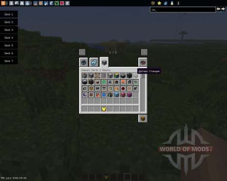 Steves Carts 2 [1.6.4] for Minecraft