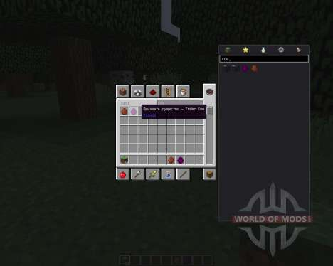 BetterLeather [1.8] for Minecraft