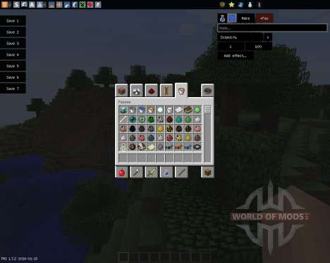 TooManyItems [1.7.2] for Minecraft