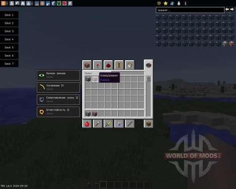 MineBattles [1.6.4] for Minecraft