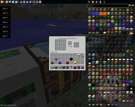 BuildCraft [1.6.4] for Minecraft
