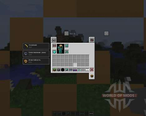 Good Game Glasses [1.7.2] for Minecraft
