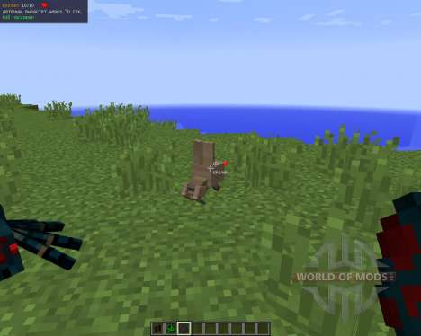 Smart Cursor [1.8] for Minecraft
