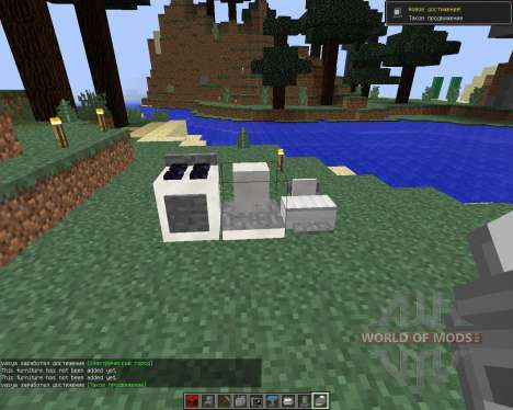 MrCrayfish Furniture [1.8] for Minecraft