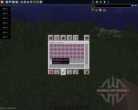 MoreEnchants [1.6.4] for Minecraft