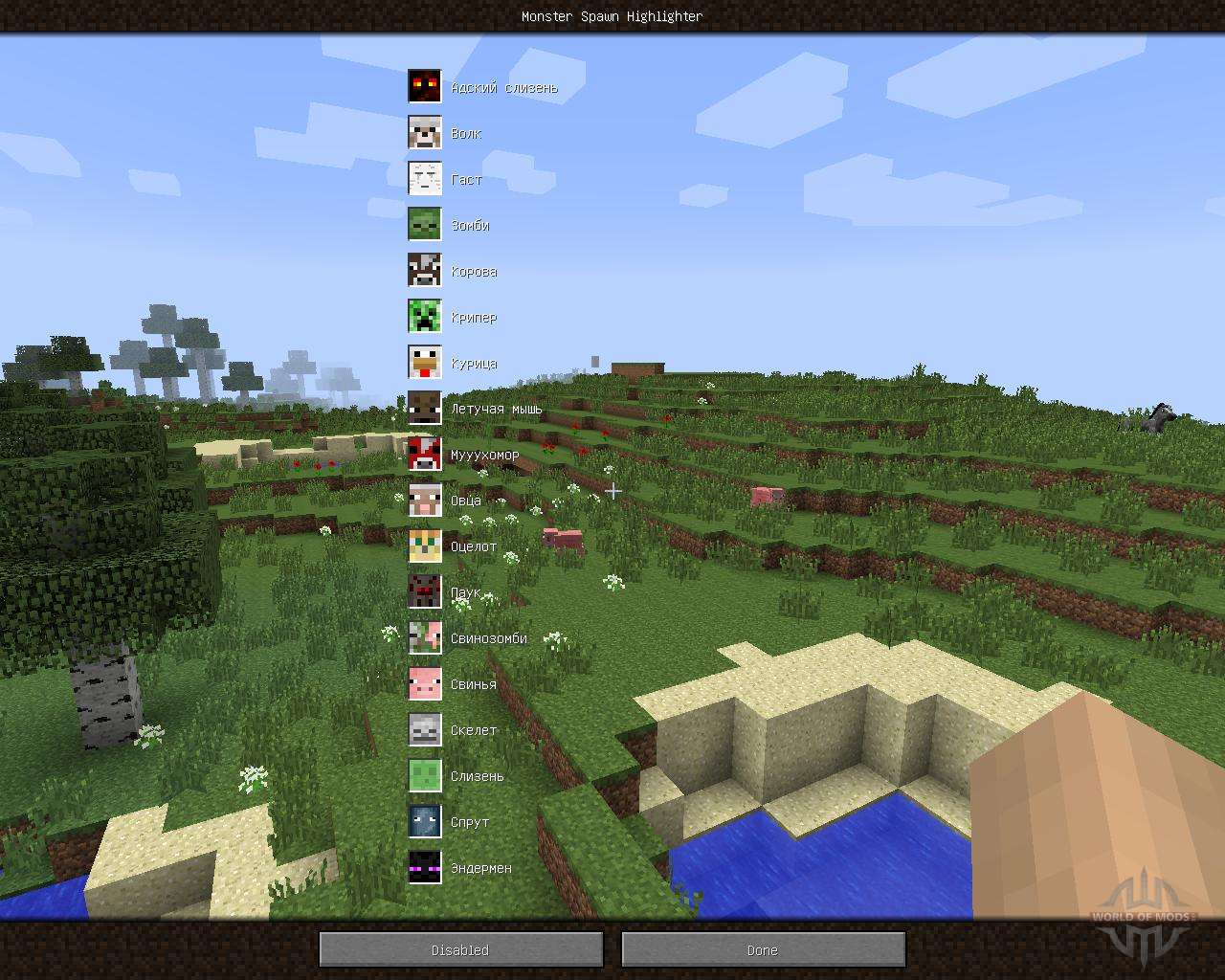 how to go to world spawn in minecraft