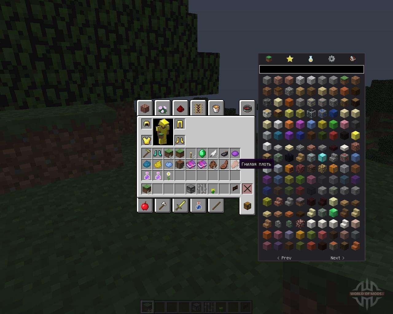 Inventory Tweaks [1.8] for Minecraft