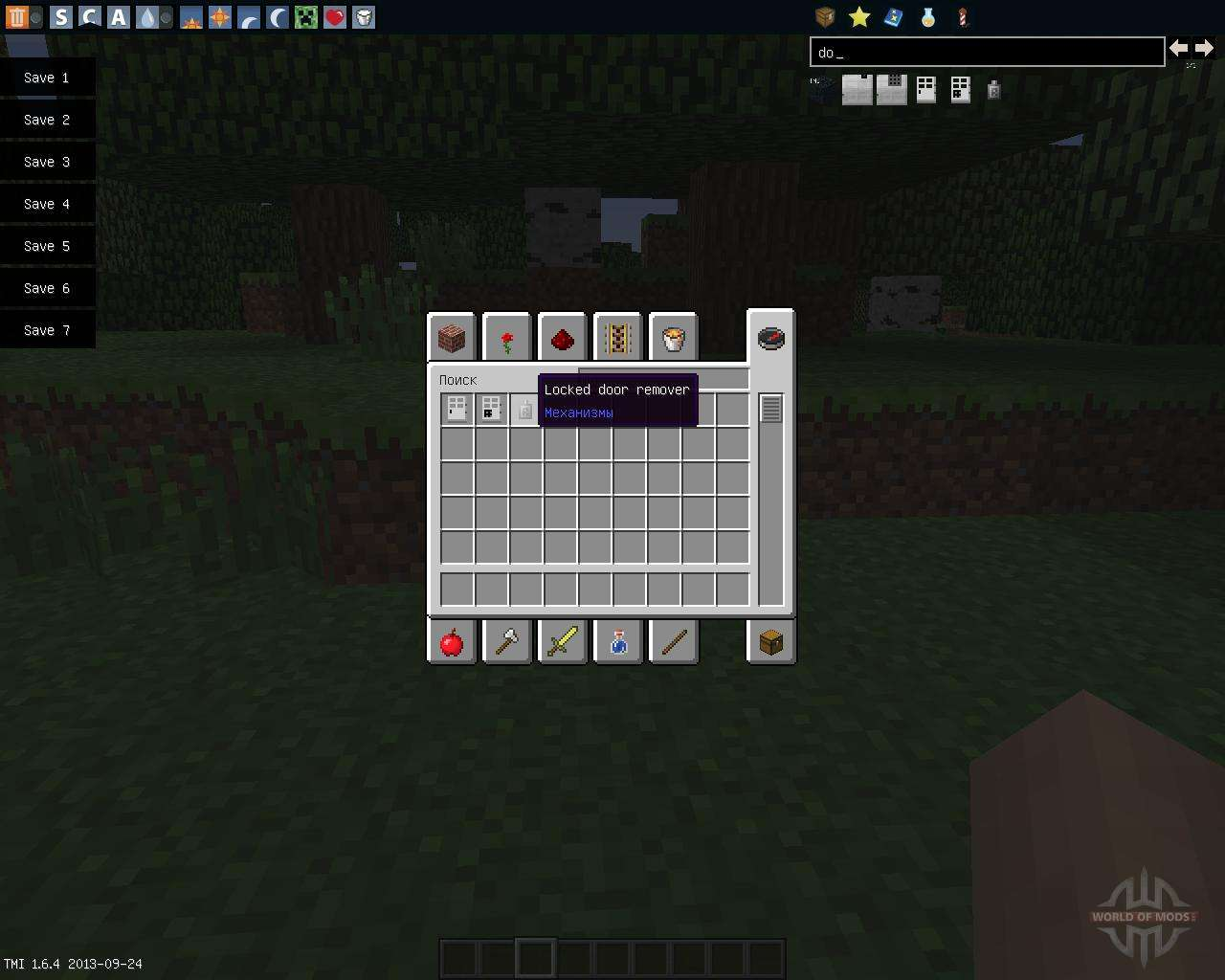 Key And Code Lock 1 6 4 For Minecraft