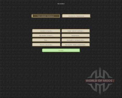 Biocraft [16x][1.7.2] for Minecraft