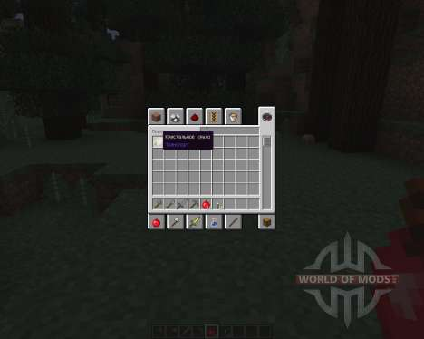 Crystal Wing [1.7.2] for Minecraft