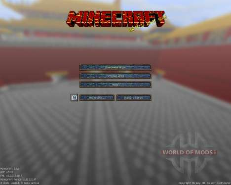 Authentic Chinese RPG Pack [16x][1.7.2] for Minecraft
