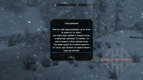 Freeze - salvation in the camp [2.6] for Skyrim seventh screenshot