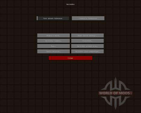 Cubical [64x][1.7.2] for Minecraft