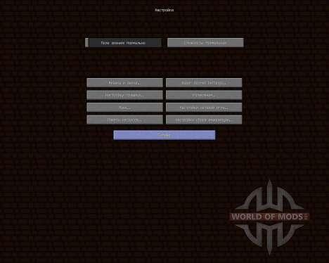 Rectangular Pack [64x][1.7.2] for Minecraft