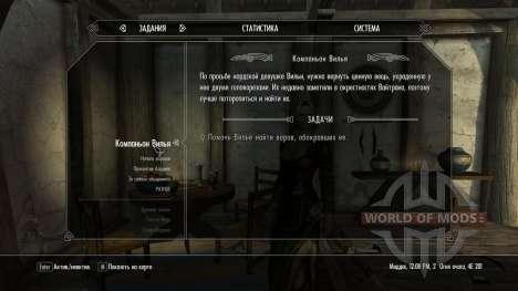 Vilja in Skyrim [4.01] for Skyrim second screenshot