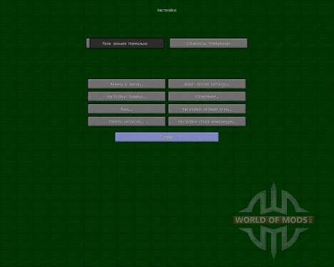 Steelfanstan [16x][1.7.2] for Minecraft