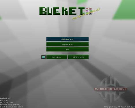 Bucket [16x][1.7.2] for Minecraft