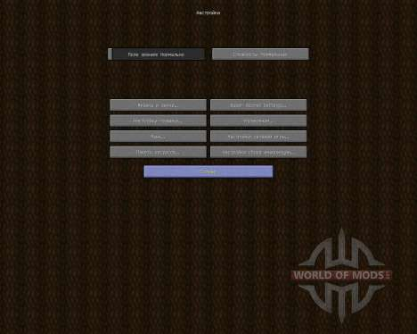UniPix [16x][1.7.2] for Minecraft