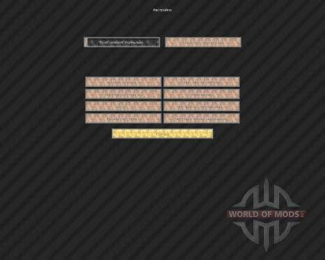 8Bit [8x][1.7.2] for Minecraft