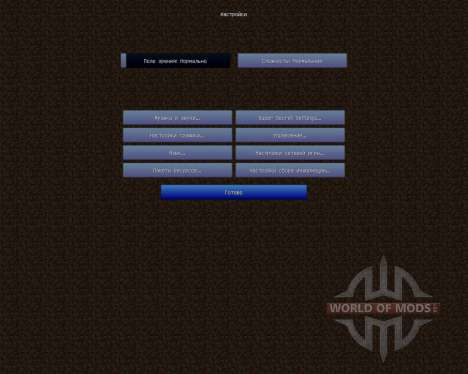 RPGFan V.2 [64x][1.7.2] for Minecraft