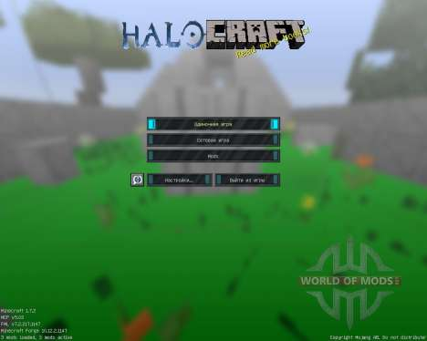 Halo [16x][1.7.2] for Minecraft