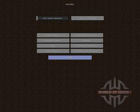MarreSteik [16x][1.7.2] for Minecraft