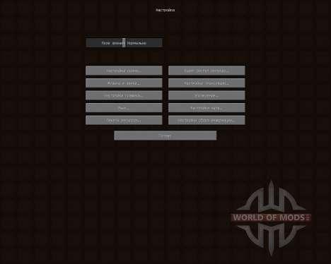 REN Texturepack [8x][1.8.1] for Minecraft