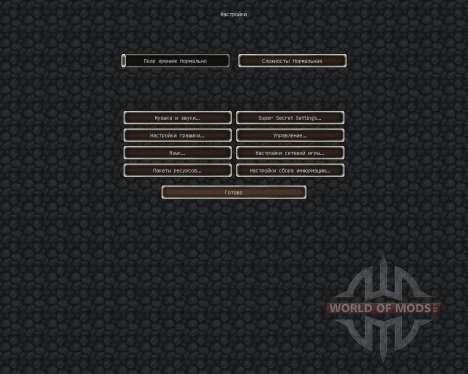 Valkyre RPG [16x][1.7.2] for Minecraft