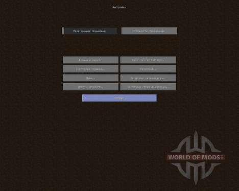 Faithful [16x][1.7.2] for Minecraft