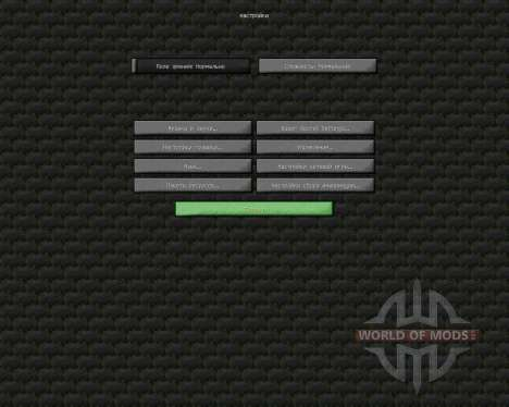 FNI Realistic [64x][1.7.2] for Minecraft