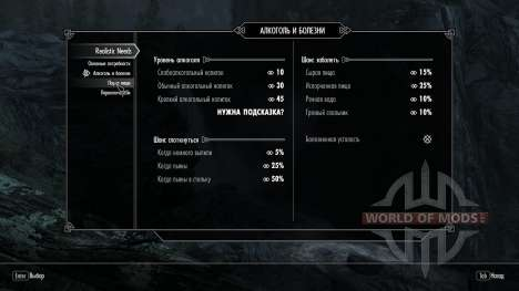 Realistic needs and diseases [1.9.9] for the third Skyrim screenshot