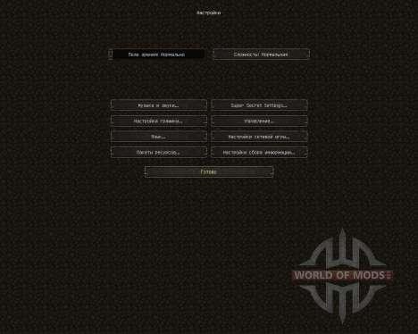 JapanTexturePack [32x][1.7.2] for Minecraft