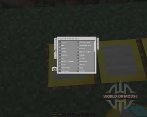 Iron Pressure Plate [1.7.2] for Minecraft